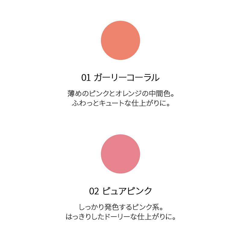 24hコスメ チーク 色比較