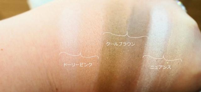 24hコスメ @コスメ 評判