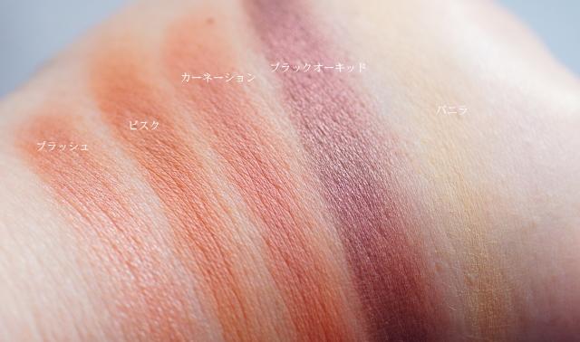 アリマピュア 日本未発売カラー
