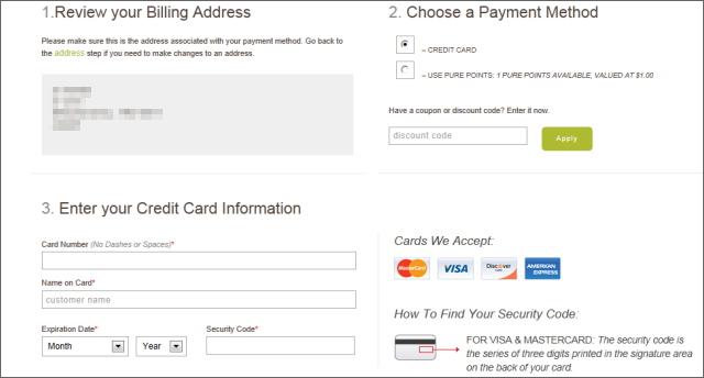 アリマピュア クレジットカード入力方法