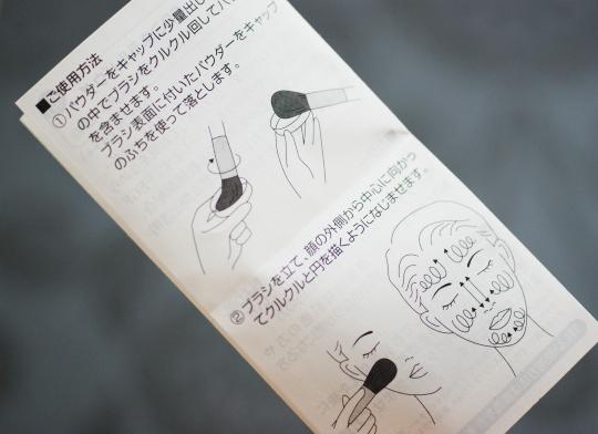 ドクターシーラボ BBミネラルパウダー 色選び