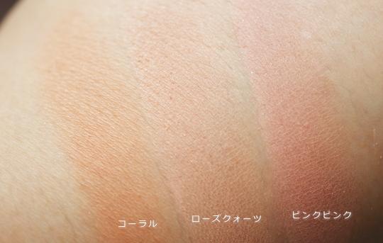 日本人の肌にあうミネラル チーク ブラッシュラッシュ
