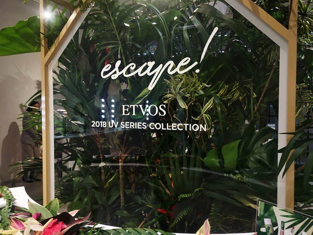 エトヴォス2018新商品