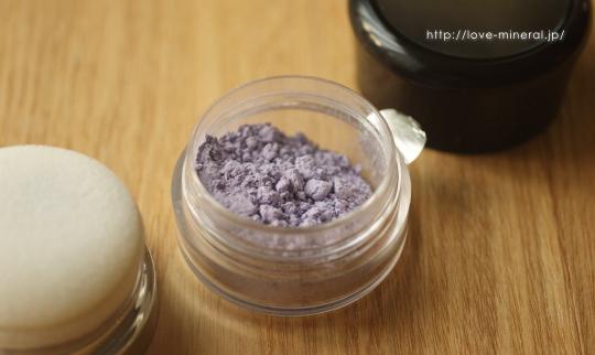 コントロールカラー 紫 使い方