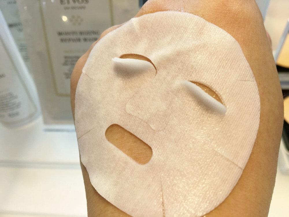 モイスチャライジングリペアマスク