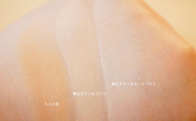 酸化チタン 白色顔料