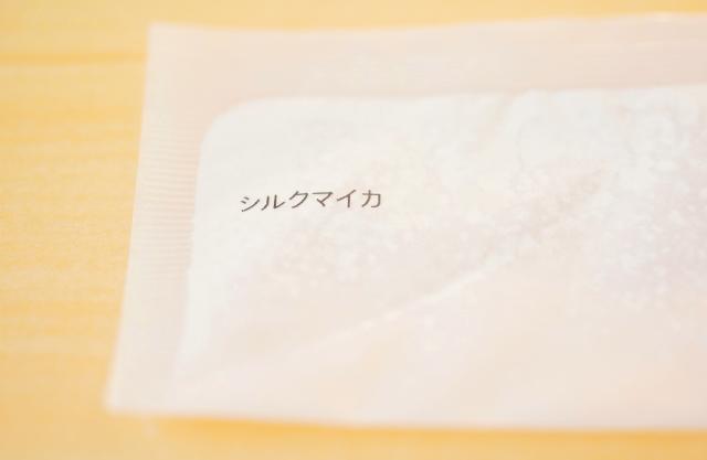 シルクマイカ 材料 手作りコスメ