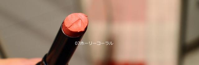 唇 敏感肌用 皮剥け 口紅 おすすめ