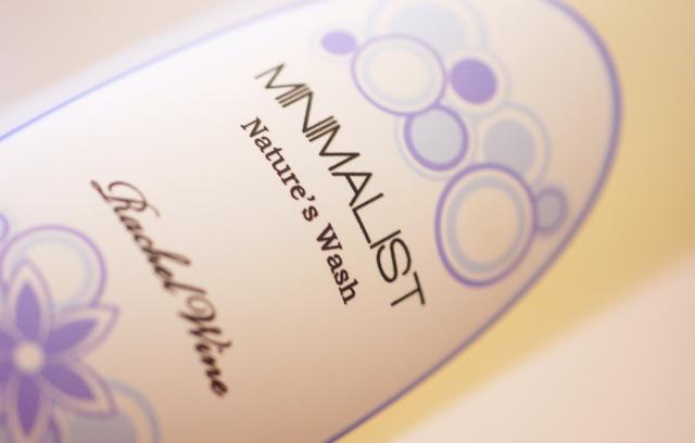 レイチェルワイン 洗顔料 ミニマリスト