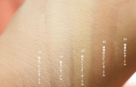 国産ミネラルファンデーション MMU PROJ. 色選び